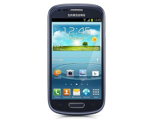 Samsung makes galaxy s 4 active official - ip67 and ruggedized